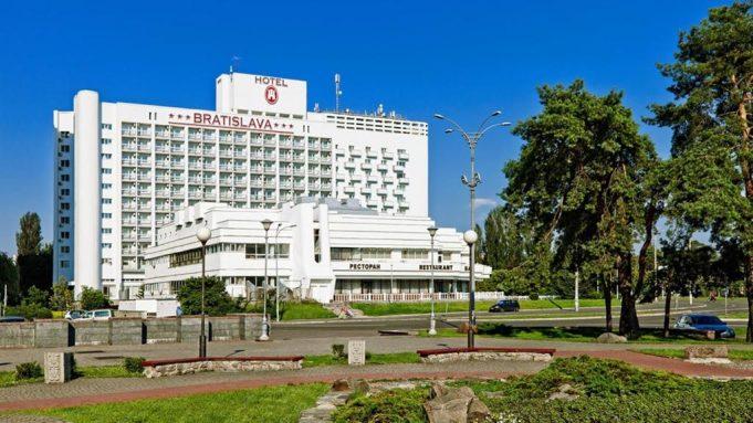 Kiev Otelleri ve Kiev Otel Fiyatları