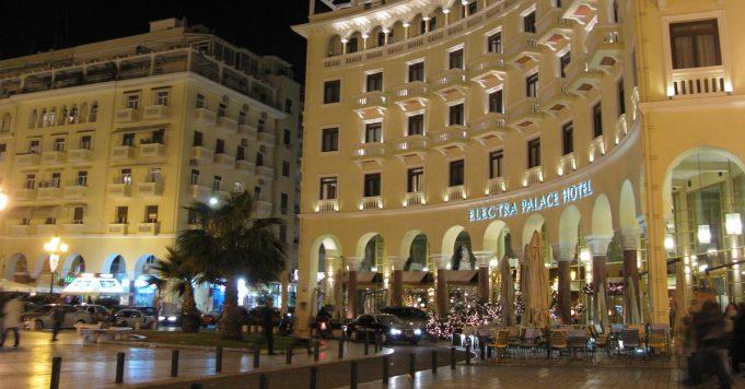 Selanik Otelleri ve Selanik Otel Fiyatları