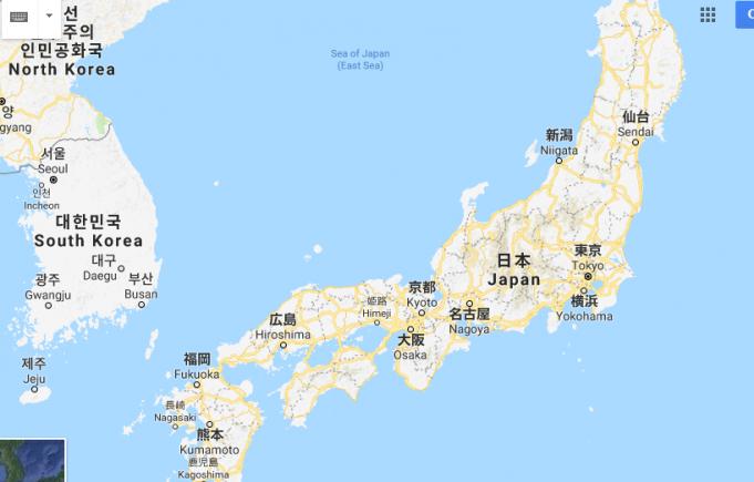 Japonya'da Gezilecek Yerler