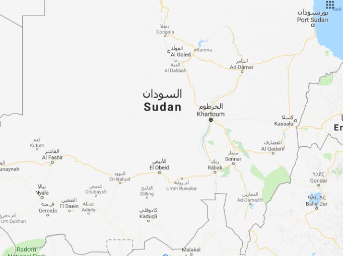 Sudan Gezi Rehberi