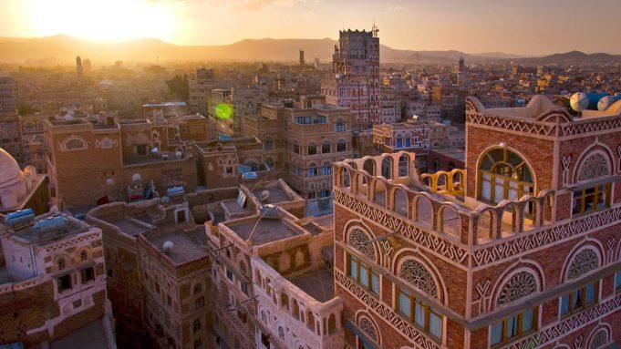 Yemen'in Başkenti, Şehirleri ve Bölgeleri