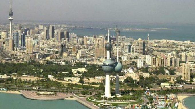 Kuveyt Gezi Rehberi