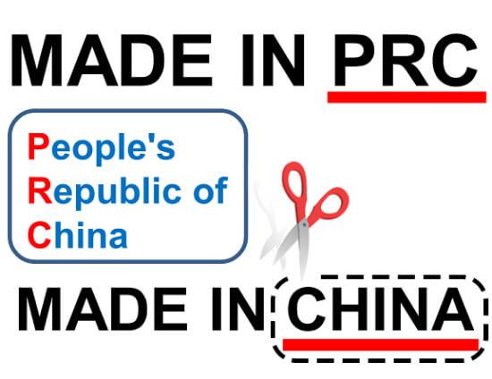 PRC Neresi, Hangi Ülkenin Kısaltması ve Anlamı Nedir