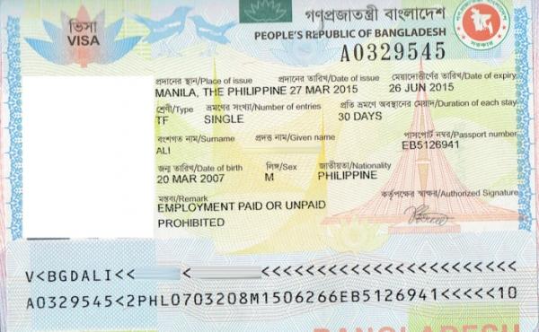 Bangladeş Vizesi İçin Gerekli Evraklar ve Nasıl Alınır?