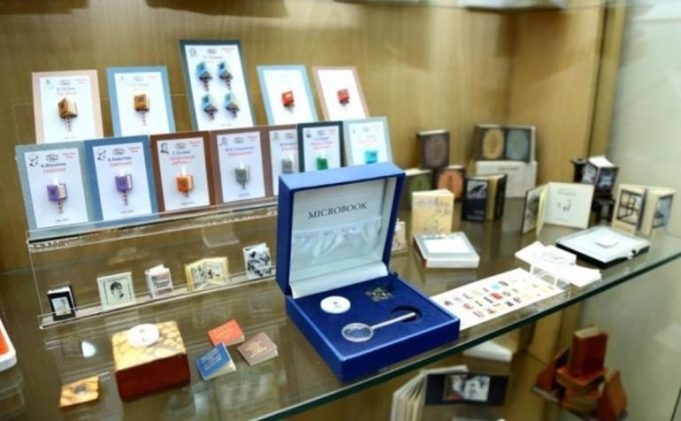 Dünyanın en küçük Kur'an–ı Kerim'i bu müzede!