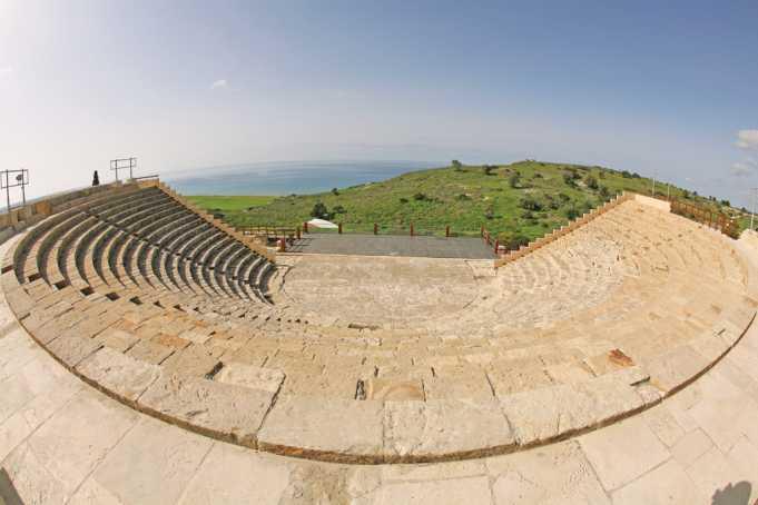 Kourion Antik Kenti