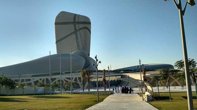 Kral Abdulaziz Dünya Kültür Merkezi