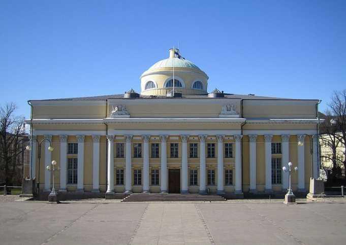 National Library of Finland(Finlandiya Milli Kütüphanesi)