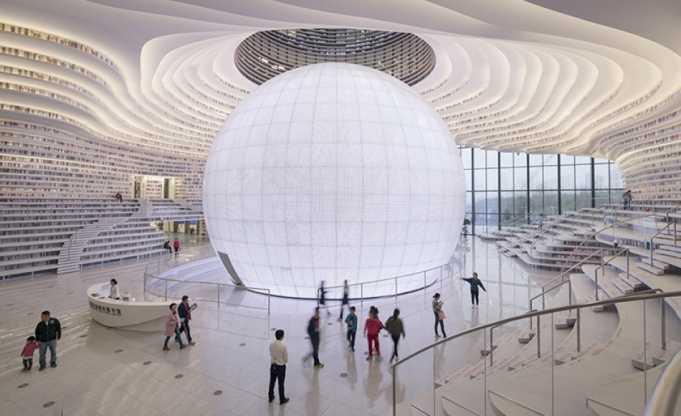 Tianjin Binhai Kütüphanesi Nerede, Nasıl Gidilir?