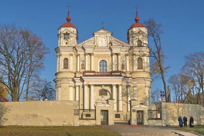 Aziz Peter ve Paul Kilisesi- Vilnius