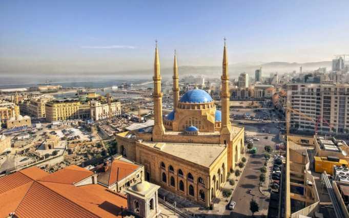 Beyrut Gezi Rehberi