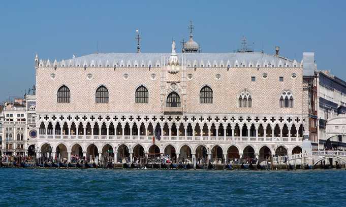 Dükler Sarayı(Palazzo Ducale)