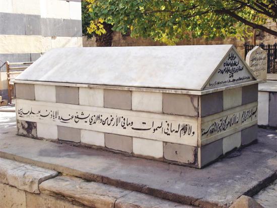 Sultan Vahdettin Mezarı Nerede, Nasıl Gidilir?