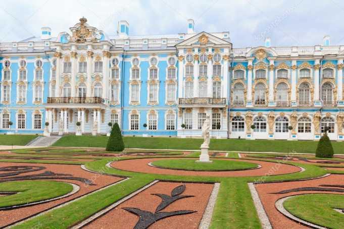 Catherine Sarayı ve Parkı