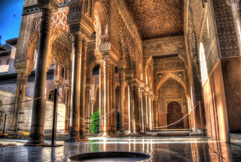 El Hamra Sarayı(Elhamra)